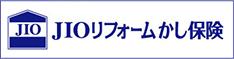 JIO株式会社日本住宅保証検査機構